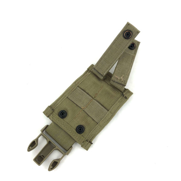 Set of 2 Used Resource Center Sub Belt Holster Adapters, Khaki MOLLE
